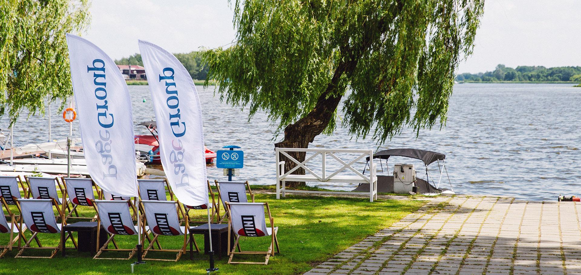 Summer Party - chillout nad brzegiem jeziora